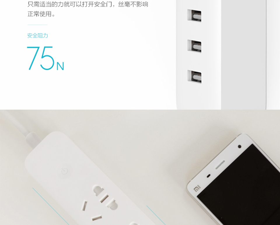 Original Xiaomi Mi Smart Power Strip with 3 USB Ports WiFi Wireless Home APP Remote Control Timing Switch Socket Plug 1.8m Long (10)