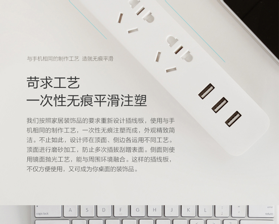 Original Xiaomi Mi Smart Power Strip with 3 USB Ports WiFi Wireless Home APP Remote Control Timing Switch Socket Plug 1.8m Long (11)