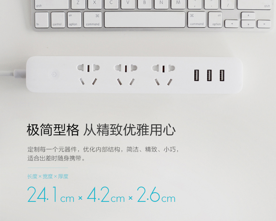 Original Xiaomi Mi Smart Power Strip with 3 USB Ports WiFi Wireless Home APP Remote Control Timing Switch Socket Plug 1.8m Long (12)