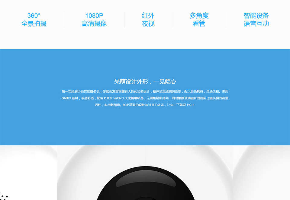 Xiaomi Mi MIJIA 1080P Smart Home Dome IP Camera Phone WiFi APP Remote Control (2)
