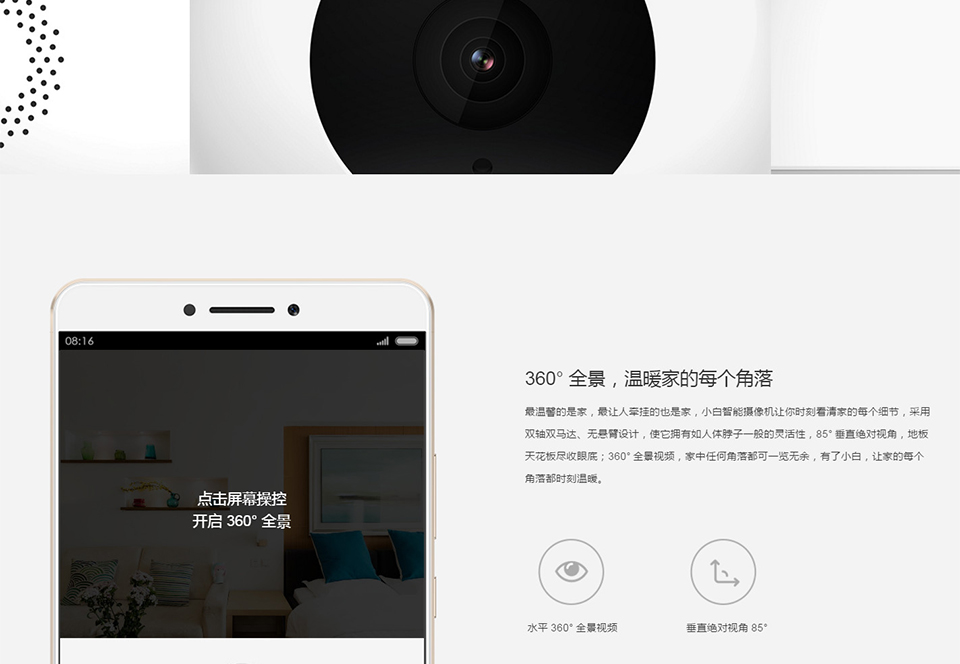 Xiaomi Mi MIJIA 1080P Smart Home Dome IP Camera Phone WiFi APP Remote Control (3)