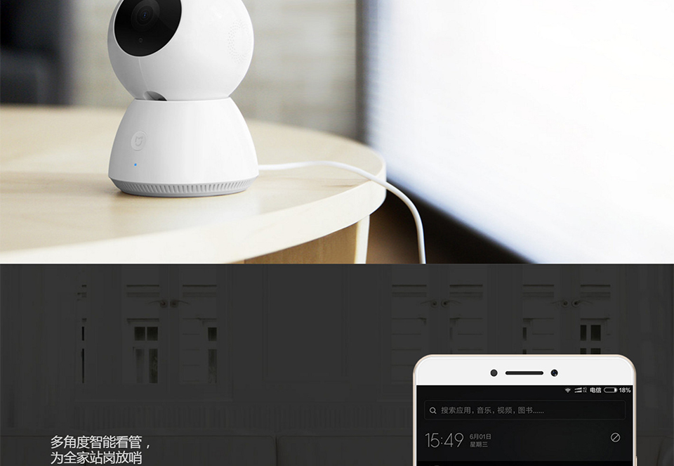 Xiaomi Mi MIJIA 1080P Smart Home Dome IP Camera Phone WiFi APP Remote Control (6)